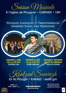 Music Festival Poster1-Print